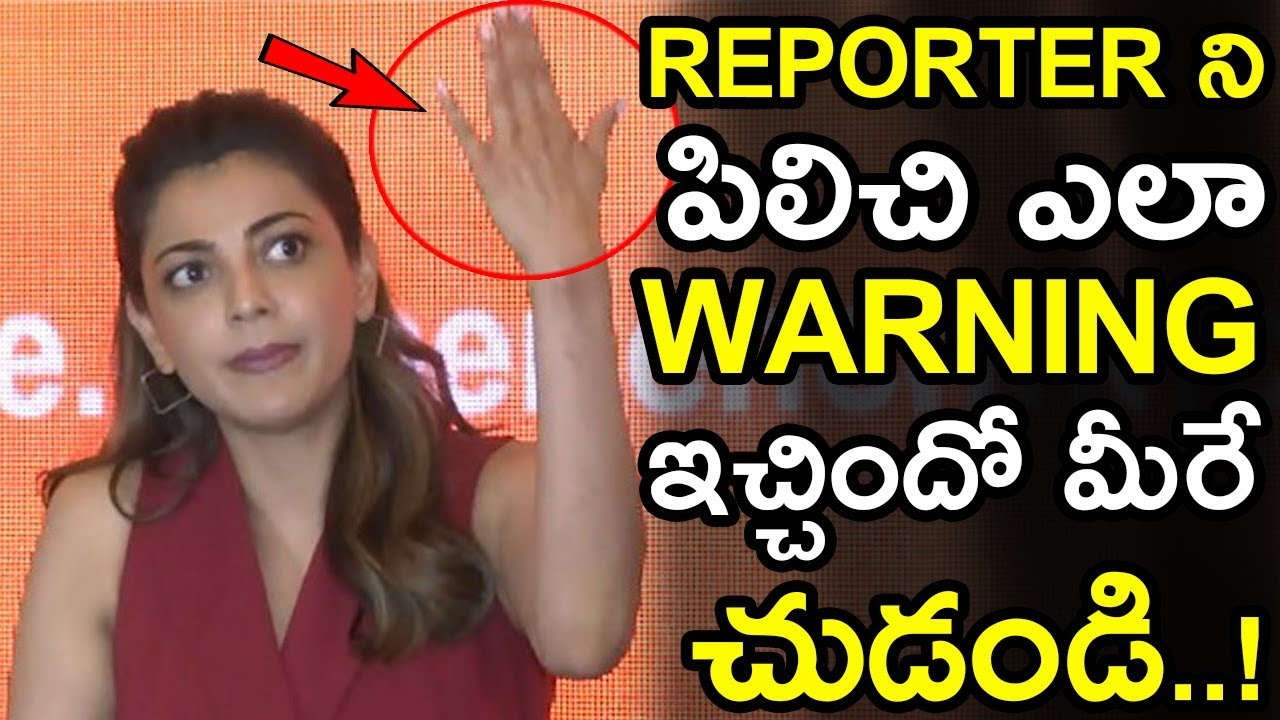 Download Kajal Warning To Reporter For Asking Wrong Question    Kajal At Happi Mobile Store Launch    NSE