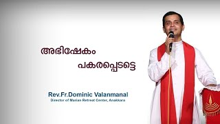 Fr. Dominic Valanmanal | THE RESURRECTION | EPISODE-05 | Get Anointed