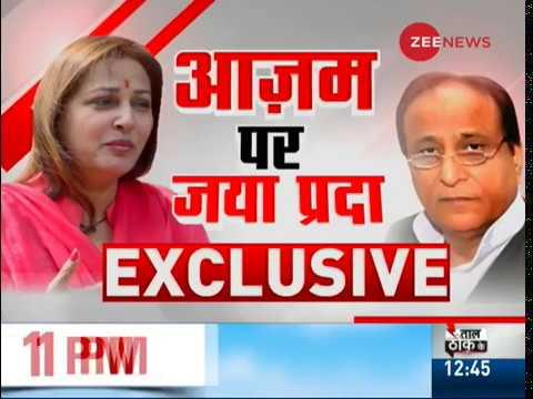 Zee News Exclusive: In conversation with Jaya Prada on Azam Khan's controversial remark