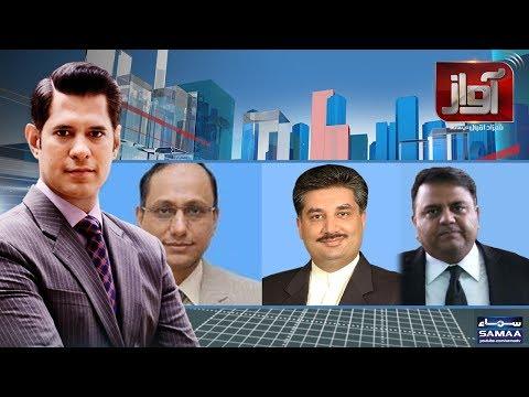 Awaz | SAMAA TV | 30 April 2018