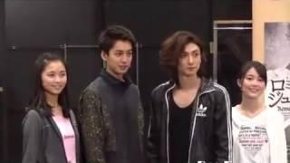 ミュージカル『ロミオ&ジュリエット』公開稽古 古川雄大、大野拓朗、生...