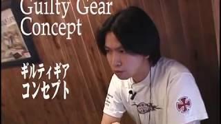 【インタビュー】Guilty Gear X ゼネラルマネージャー 石渡大輔氏