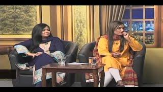 Biwi kay haqooq, Ghamidi Ke Saath, 15 August, 2015 Samaa TV