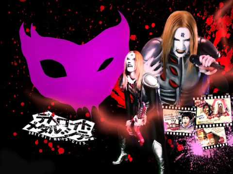 Клип Detroit Metal City - 01 SATSUGAI
