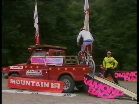Totally Wild 1991 Mountain Bike Fun Part 2