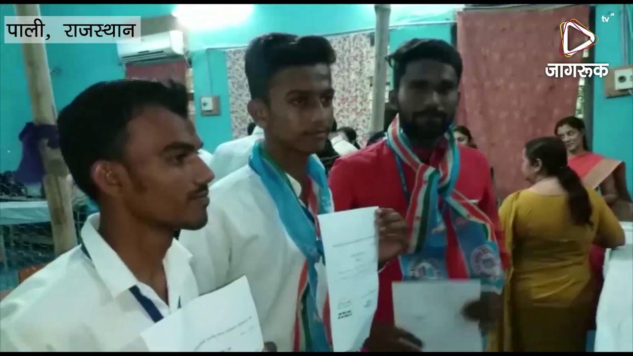 पाली : बांगड़ कॉलेज में एनएसयूआई की जीत