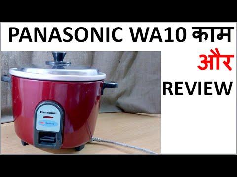 Hindi Sr Wa10 Panasonic Automatic Rice Cooker How To Use Review