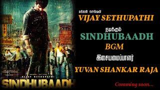 Sindhubaadh Teaser BGM||Vijay Sethupathi||Yuvan Shankar Raja||Whatsapp status 2019