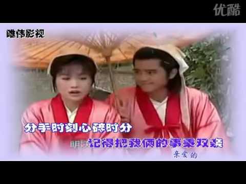 亲爱的爱人-nhạc phim lương sơn bá chúc anh đài 1999