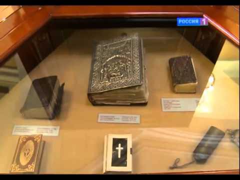 Ереван стал городом-побратимом Новосибирска