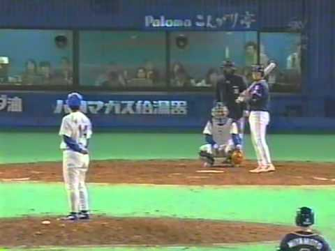 1999.4.2 横浜vsヤクルト1回戦 2...