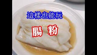 【快速處理蝦子】「快速處理蝦子」#快速處理蝦子,(阿芳真愛煮)2019...