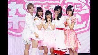 アイドルグループの「いちごみるく色に染まりたい。」が26日、東京・恵...