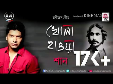 #TomarKholaHaowa  Tomar Khola haowa|Rabindra sangeet song video| Shaan Bhattacharyya