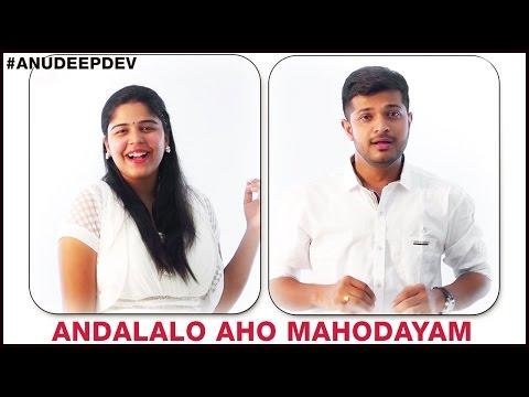 Andalalo Aho Mahodayam   A Cappella Cover by Anudeep Dev Ft Lipsika