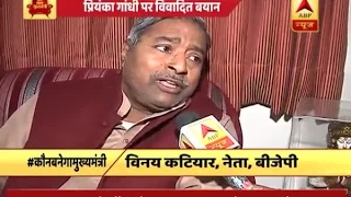 BJP MP Vinay Katiyar's controversial remark on Priyanka Gandhi For ...