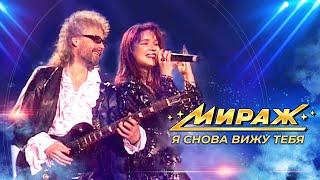 Группа Мираж - Екатерина Болдышева & Алексей Горбашов в программе Легенды Ретро FM
