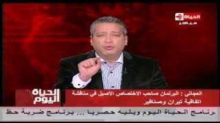 بالفيديو.. تامر أمين: أرحب بكم في «مدينة العك الإعلامي»