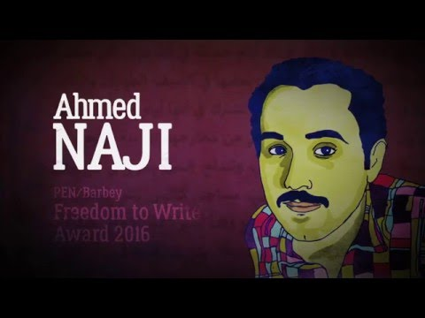 2016 PEN/Barbey Freedom to Writer Award: Ahmed Naji