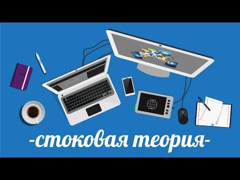 Видео Список сайтов заработок в интернете