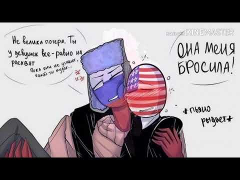 countryhumans russia x america