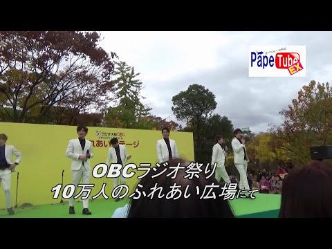 大阪城『純烈(じゅんれつ)』③~OBCラジオ祭り10万人のふれあい広場