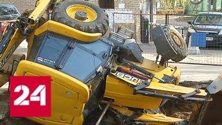 Трактор упал в строительный котлован на севере Москвы, водитель сбежал - Россия 24