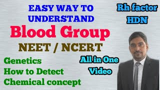 #NEET#Blood group / ABO grouping / Rh grouping / HDN/ neetprep / tricks for Blood group