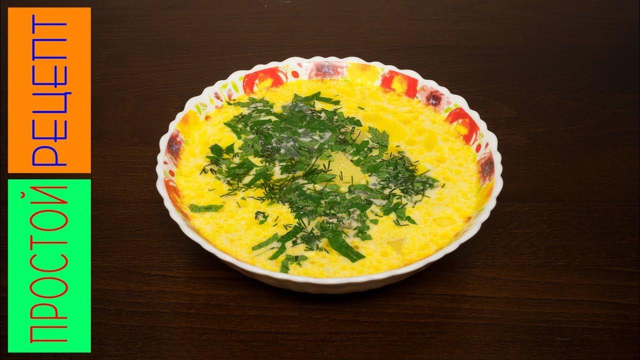 суп сырный с курицей в мультиварке рецепты с фото