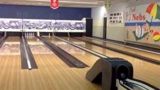 2014 Club Tour 5 Pin Bowling Semi-Finals Part 2.