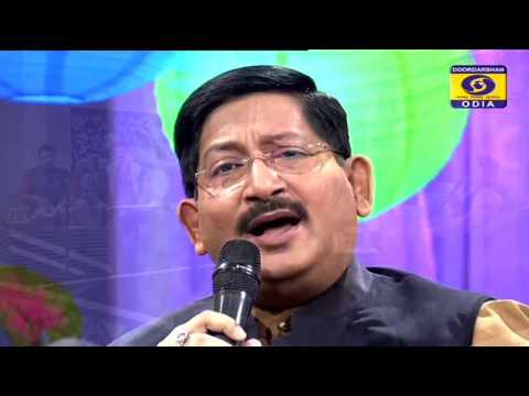 ଶିକ୍ଷାବିତ Dr. ଭବାନୀ ଚରଣ ରଥ  || Dr. Bhabani Charan Rath,  in Hello Odisha