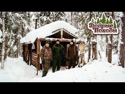 В ЛЕСНУЮ ИЗБУ НА 6 ДНЕЙ В НОВОГОДНИЕ КАНИКУЛЫ. (лесная изба, зимой в лес,, жизнь в тайге)