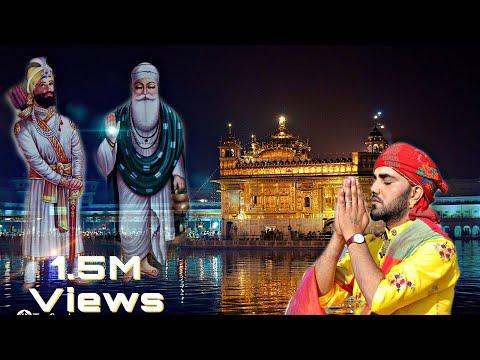 O Patta Patte De Naal Tahni// Best Shabad 2018//viral Shabad 2018