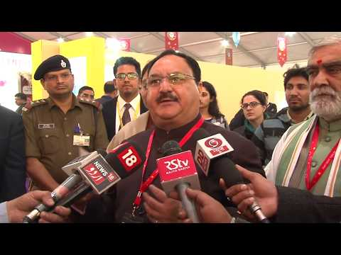 Union Minister J P Nadda attends Partner's Forum 2018 for health &well-being