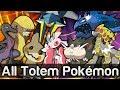 ALL Totem Pokémon Battles - Pokémon Sun and Moon