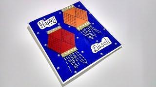 Easy Diwali Card   Diwali card Making at Home   Complete tutorial