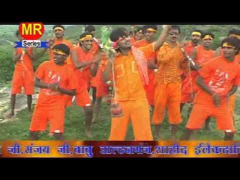 New Bhojpuri Bol Bam Song | Narad Jee Batle Ghumi Ghumi Ke Newata | Salim