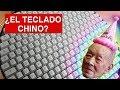 ¿Cómo escriben los chinos en el ordenador? | Pinyin y Zhou Youguang