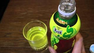 チェリオ未知の味スウィートキッス 炭酸ジュース