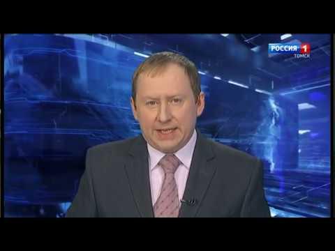 Вести-Томск, выпуск 14:20 от 20.12.2019