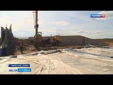 В Тверской области продолжается строительство мемориала Советскому солдату