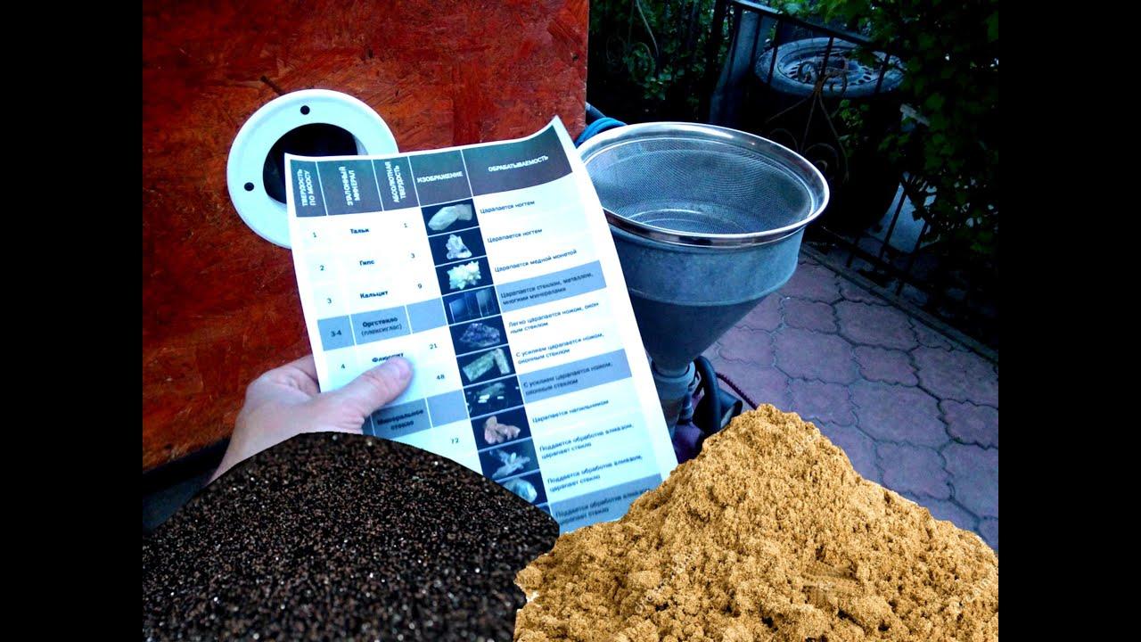 Кроме этого, купить песок в одессе данного вида можно в качестве заполнителя тяжелых, легких, мелкозернистых, силикатных и ячеистых бетонов. Карьерный или горный песок применяется для обратной засыпки фундамента, при возведении дорожных насыпей и полотен, в процессе производства.