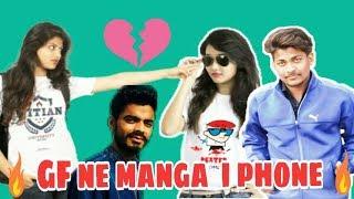 girlfriend ne manga i phone  round2hell | half engineer | a2z new video| john jack atoz | a2z