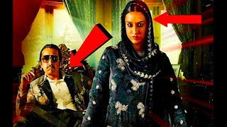 Haseena Parkar Teaser Breakdown| Things You Missed| Haseena Story| Shraddha Kapoor
