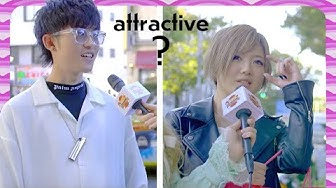 What makes a girl sexy in Japan? Asking Japanese girls and boys