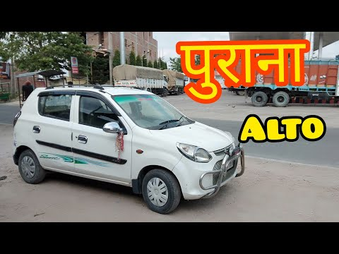 maruti-alto-800-|-पुरानी-कार-।-लोन-पर-।-with-price-|-second-hand-car