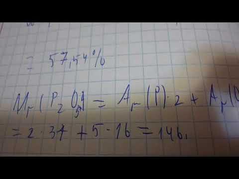 Контрольная работа первая, Вариант 1 - номер 4, .Гдз по химии 8 класс, кузнецова, лёвкин, §1.