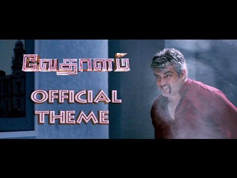 Vedalam Official Theme music
