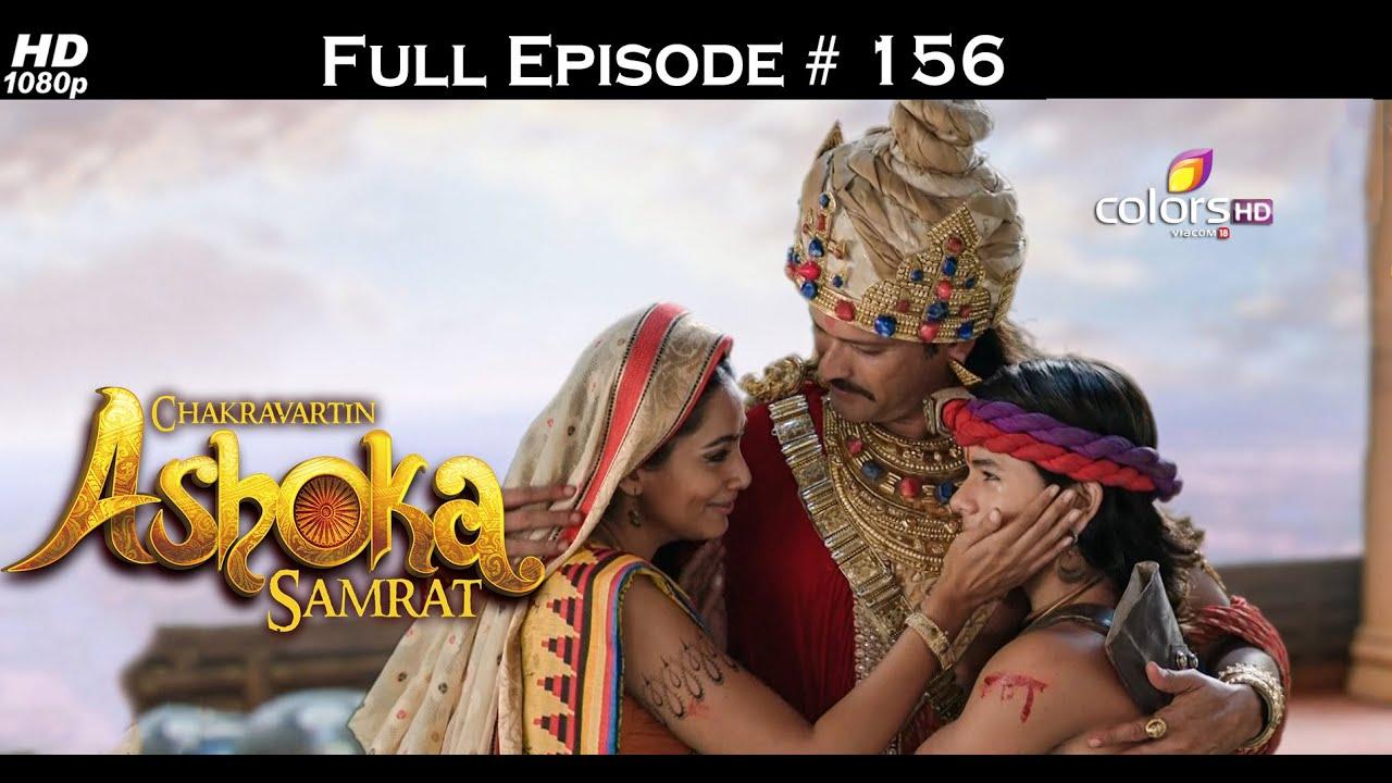 Chakravartin Ashoka Samrat - 4th September 2015 - चक्रवतीन अशोक सम्राट - Full Episode (HD) #1