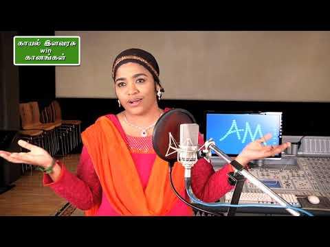 BAKRID SONG 2017 KAYAL ELAVARASU WIN GAANANGAL - A.R.RAHUMAN SISTER ISSHRATH QUADHIRI